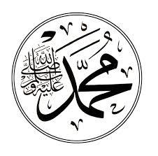 Muhammad, versículos