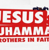 Moses, Jesus, and Muhammad: One Message