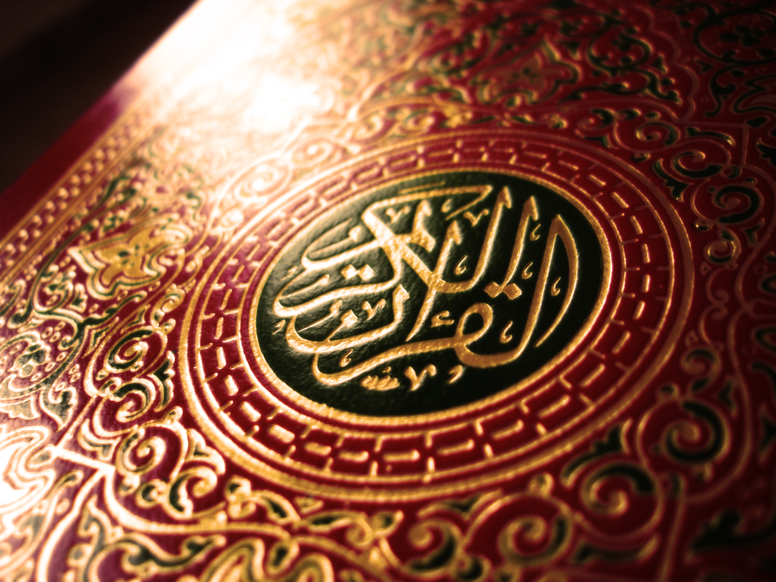 Whereas, the Bible is a collection of writings by different authors, the Qur'an is a direct revelation from Allah. The speaker in the Qur'an is God Almighty while in the Bible, you have many men writing about God.
