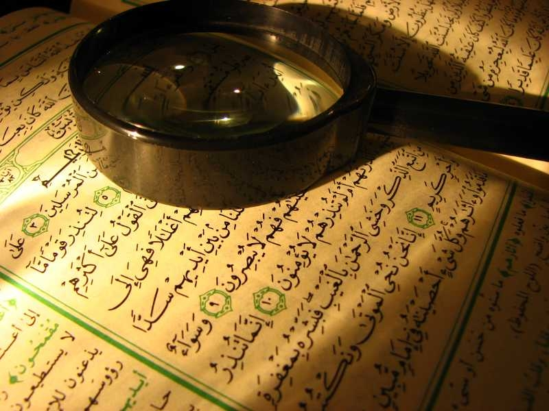 Indeed, there was no distortion or misrepresentation but the whole matter is divine. Every letter from the Qur'an is revealed by Allah. The wisdom is simply to make the Qur'an easily memorized, understood and recited.