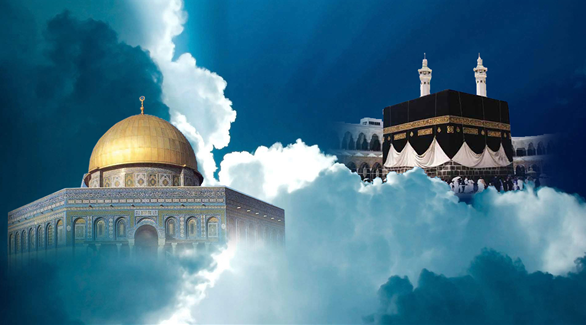 The Israa' and Miraj refer to two parts of a miraculous journey that Prophet Muhammad (peace be upon him) took in one night from Makka to Jerusalem and then an ascension to the heavens.
