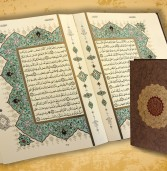 Is Muhammad the Author of the Qur'an? (2/2)