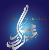 `Eid Al-Fitr (Feast of Breaking Fast)