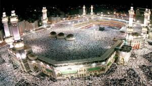The Last Ten Nights of Ramadan