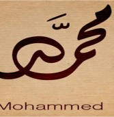 Was Waraqah ibn Naufal a Teacher of Muhammad?