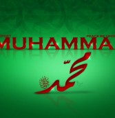 Statements of Western Historians about Muhammad