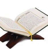 Is the Qur'an Copied from Other Sources?