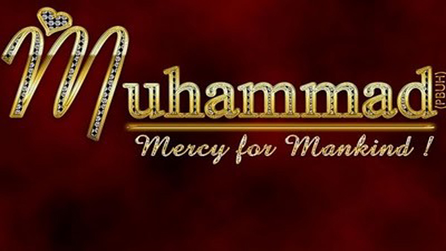 Spotlights on the Birth of Prophet Muhammad