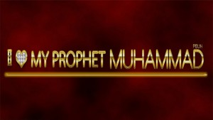 How did Prophet Muhammad React to Personal Abuse? (Part III)