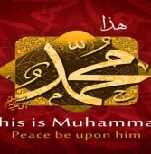 <p style='text-align:center;'>Discover the Truth About Prophet Muhammad<br /><span style='font-size:15px;'>Audio Book</span></p>