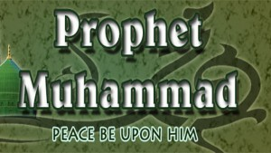 How did Prophet Muhammad React to Personal Abuse? (Part VIII)