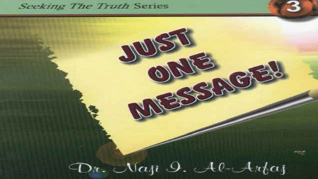 Just One Message – Audio Book