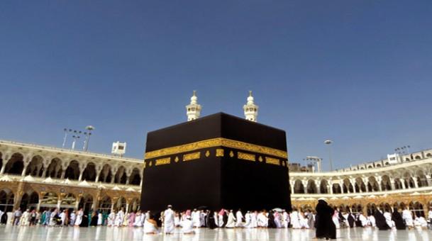 Makkah (Mecca) in the Bible (2/2)