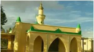 An-Najashi's Mosque