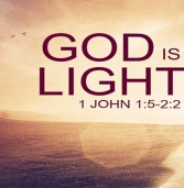 God (Allah) is the Light