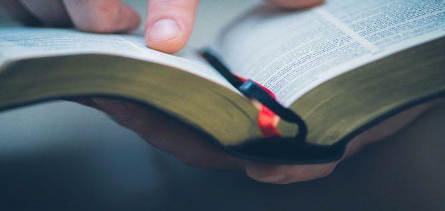 Comparison between Bible and Torah, Injeel and Zabur