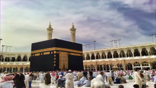The Ka`bah: Manifestation of Monotheism or Idolatry