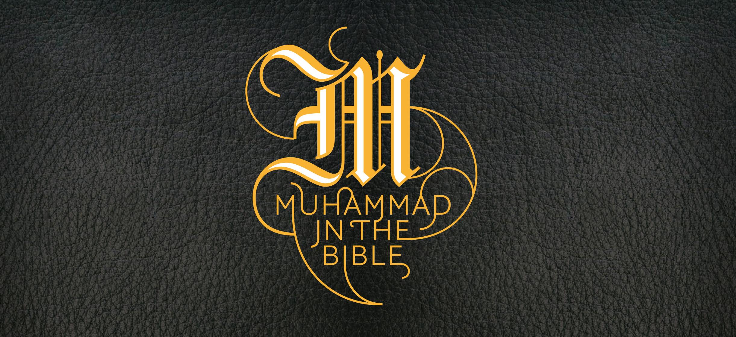 Exact Biblical Verses about Muhammad