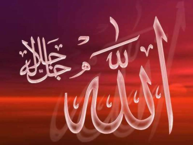 Is Muhammad's God Vengeful?