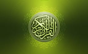 Is Muhammad the Author of the Qur'an? (1/2)