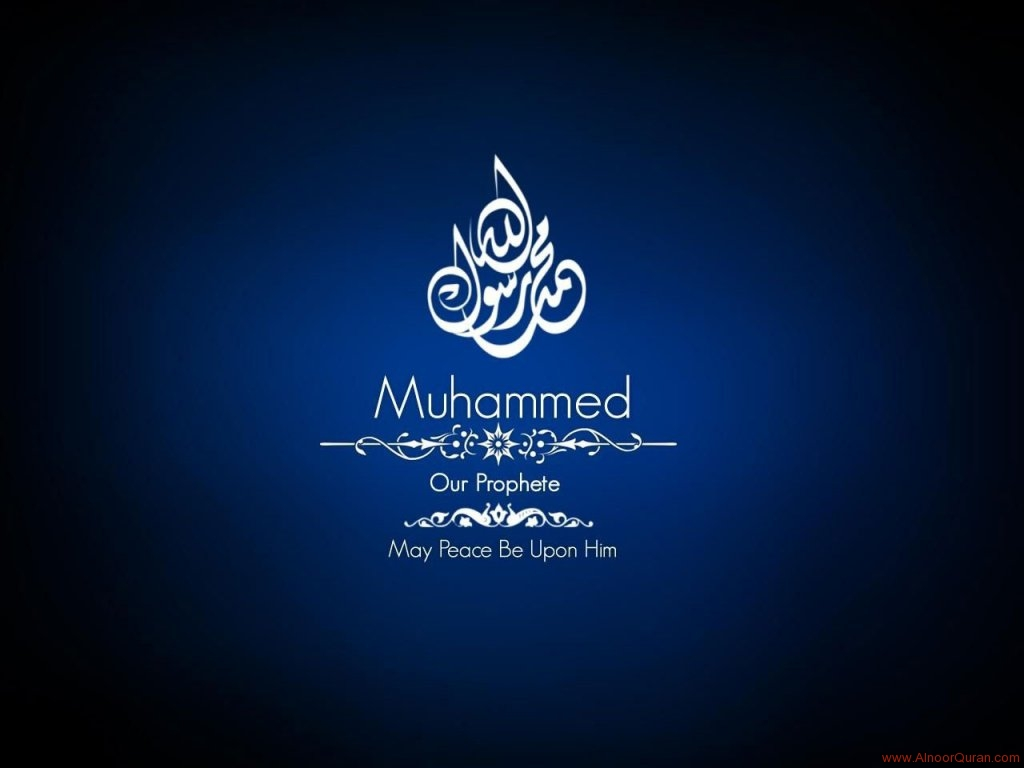 Biblical Prophecies on the Advent of Muhammad