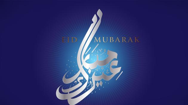 `Eid Al-Fitr (Feast of Breaking Fast)