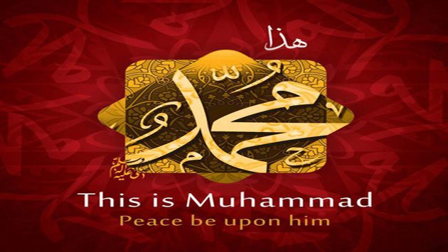 Discover the Truth About Prophet Muhammad