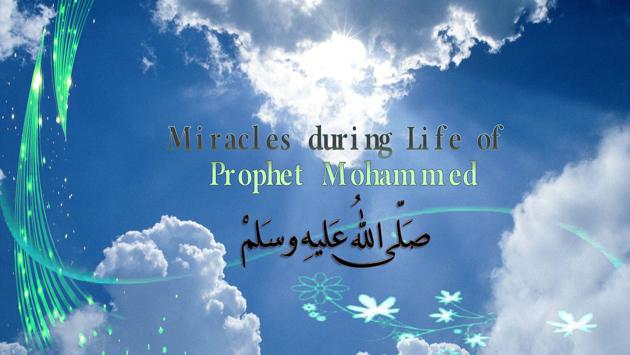 Muhammad's miracles