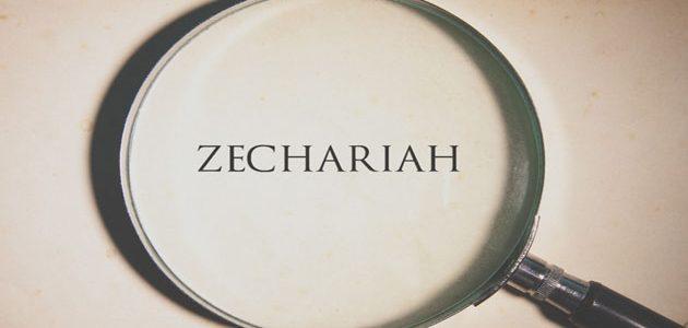 The Greatest Prophets between Christianity and Islam: 19-Prophet Zechariah