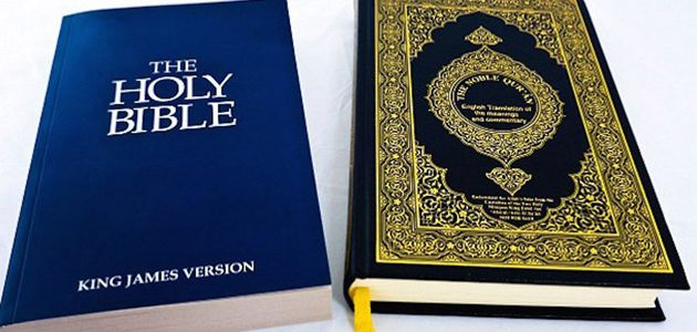 Dictionary of Long Duplication & Identity within the Chapters of Bible and Qur'an