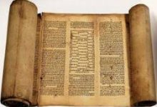 Can Biblical Manuscripts Stand Historical Methodologies for Text-Criticism?